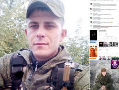 В Сирии ликвидирован наемник из РФ, который воевал за боевиков ДНР