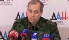 В ОРДО заявили об обстреле КПП «Александровка», ранены трое людей