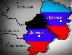 """Цены, зарплаты и тарифы: """"ЛНР"""" отстает от """"ДНР"""" по всем показателям"""