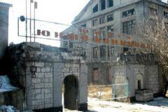 """Затопление шахты """"Юнком"""" в Донбассе грозит экологическим бедствием не только Украине"""