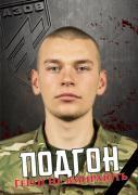 В госпитале скончался боец АТО, получивший тяжелое ранение на Донбассе