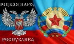 «Вставание с колен» закончилось: «ДНР» и «ЛНР» решили забыть