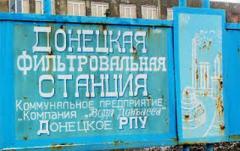 ДФС возобновила водоснабжение в Авдеевке в полном объеме