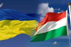 Венгрия нашла новый способ давления на Украину