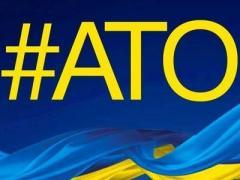 Трое украинских военных ранены сегодня в зоне АТО, двое - травмированы