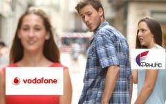 """""""Феникс"""" - в топку: соцсети ОРДО ликуют из-за возвращения Vodafone"""