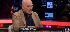 Тука рассказал о помощи Донбассу