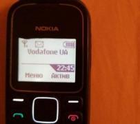 Жителям ОРДО могут компенсировать списание средств со счетов Vodafone