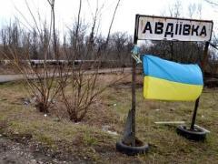 Роман Бочкала: В Авдеевке снова жарко