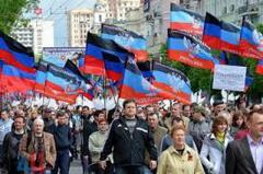 Российские оккупанты в Донецке празднуют 1 мая