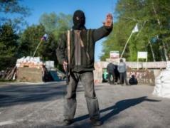 Донбасс: патрульный боевиков решил сдаться