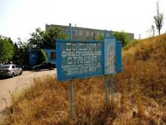 Страдания по Донецкой фильтровальной станции: ситуация не радует