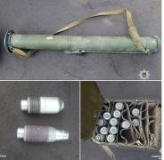 Житель Мариуполя сдал гранатомет