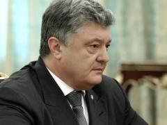 Порошенко призвал Россию вернуться к цивилизованному диалогу и отвести войска