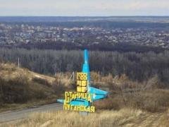Донбасский фронт: в местах развода сил и средств было неспокойно