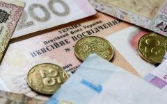 В Украине пересчитали пенсии работающим пенсионерам: названы цифры