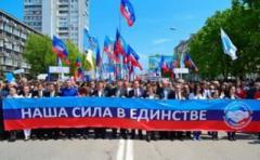 """""""Лучше бы людям отдали"""", - жители Луганска рассказали всю правду о том, как боевики готовили """"парад"""" на 9 Мая"""