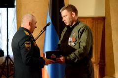 «Горд и счастлив»: главарь «ДНР» Захарченко наградил боевиков «за заслуги»