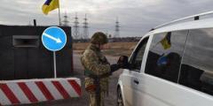 Актуальная информация для пересекающих КПВВ на Донбассе
