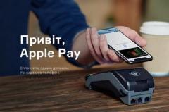 """В Украине заработал """"яблочный"""" сервис платежей"""