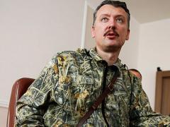 """Стрелков рассказал, как трещит оборона """"ДНР"""""""