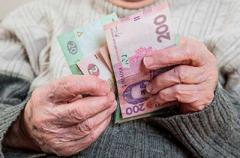Пенсии в Украине будут расти автоматически – Гройсман