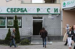 В Украине будут штрафовать за бизнес с РФ