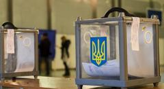 Эту возможность нельзя упускать: американский эксперт озвучил печальный прогноз по поводу выборов в Украине