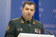 Минобороны Украины возьмется за усиление мер по предотвращению вывоза оружия с Донбасса