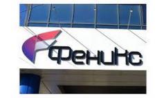 В «ДНР» после запуска Vodafone местный «Феникс» ослаб