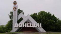 В Донецке замечен «странный кортеж»