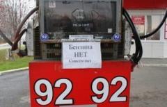 В «ДНР» снова «бензиновый кризис»