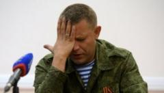Захарченко в «ДНР» занялся «министрами»