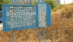 Донецкая фильтровальная станция возобновила работу: - МинВОТ