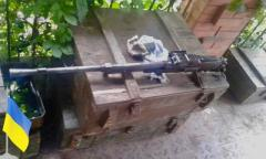Появилось фото военного трофея, захваченного ВСУ у боевиков на Светлодарской дуге