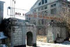 Донбасс может стать регионом, непригодным для жизни