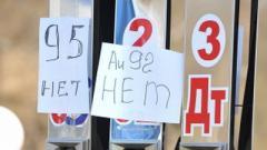 """В оккупированной Горловке и по всему """"ДНР"""" резко поднялись цены на бензин, стала известна причина"""