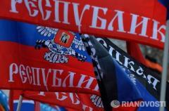 Главари «ДНР» обещают «счастье» через… 5 лет