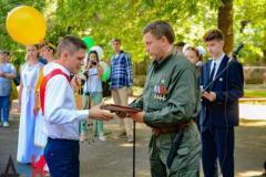 Захарченко  на последнем звонке вручил лицеисту «золотые часы» за«научную разработку»