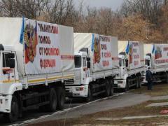 Донбасс принимает опасные гуманитарные конвои