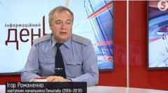 Битва за Донбасс на фоне Мундиаля: к чему нужно готовиться