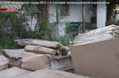 """Боевики ЛНР и журналисты из """"ANNA-News"""" попались на очередном фейке"""