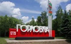 В Горловке оккупационные «власти ДНР» угрожают горожанам арестом имущества
