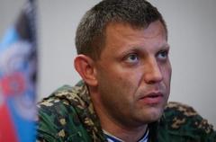 Захарченко заявил о готовности рассмотреть вопрос ввода миротворцев ООН на Донбасс