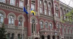 НБУ подал против Коломойского новые иски на 10 миллиардов