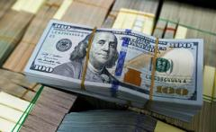 Придется подождать: стало известно, когда Украина получит новый транш МВФ