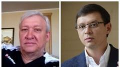 Отец Мураева в сети призывает ввести российские войска в Украину