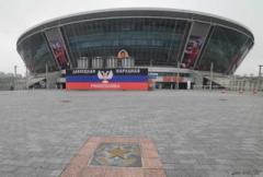 """Власти """"ДНР"""" рассказали, почему на """"Донбасс Арене"""" нельзя проводить матчи"""