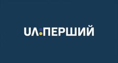 В Украине отключено вещание UA:Первый