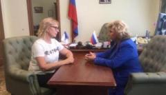 Денисова и Москалькова согласовали посещения Сенцова и Вышинского